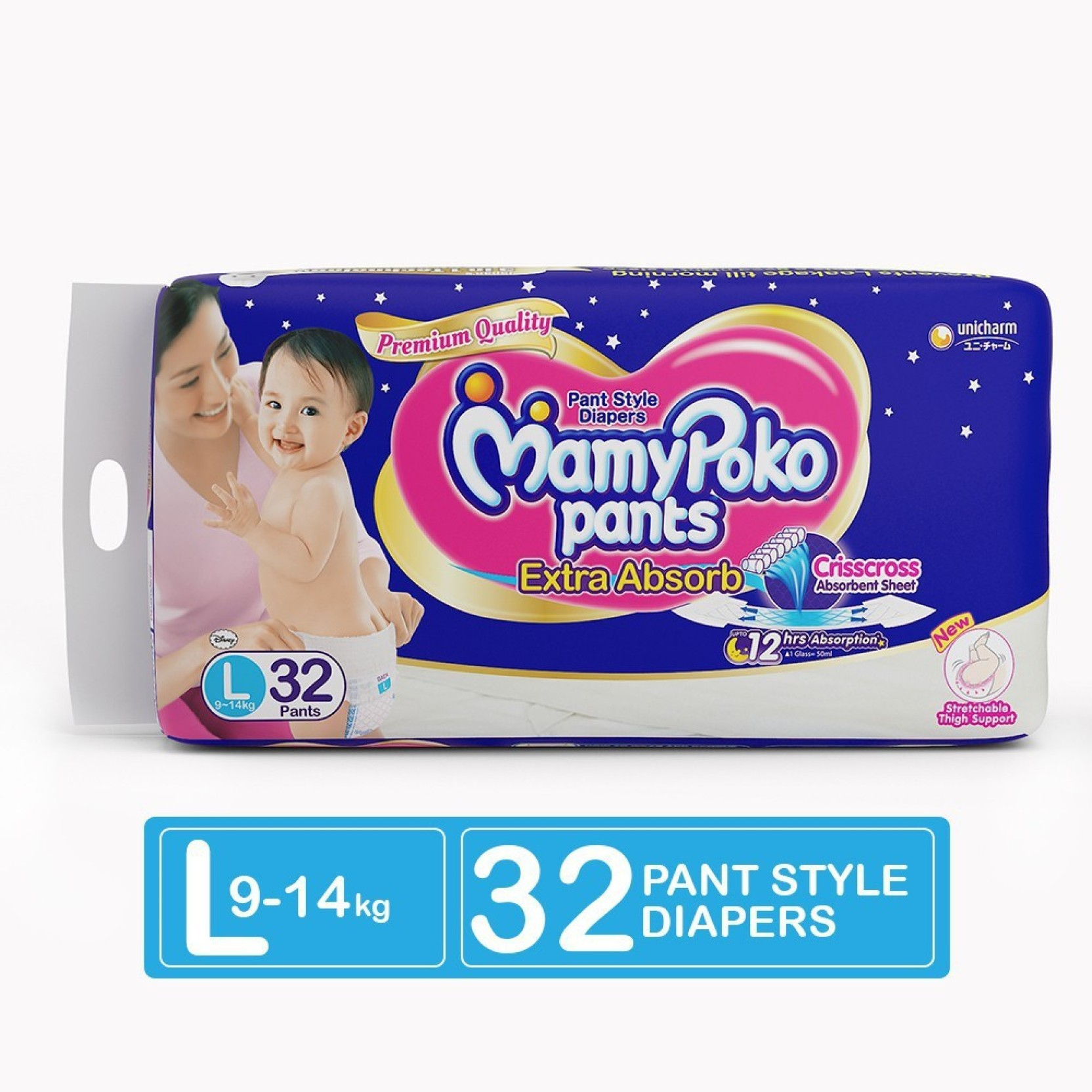 Mamypoko Pants L Buy 32 Pant Diapers Extra Soft Boys Xl 24 Add To Cart