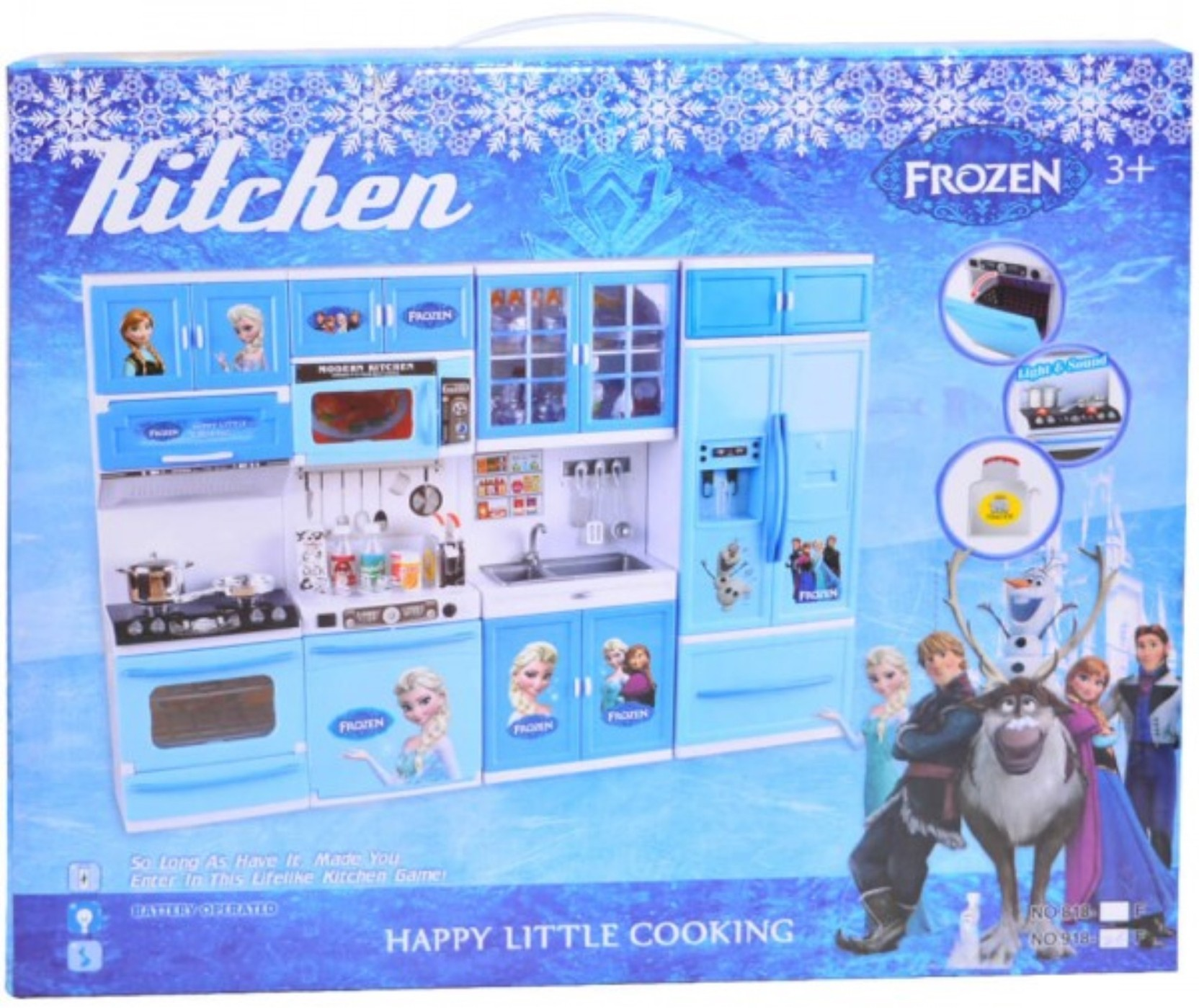TOYGALAXY Frozen Modern Kitchen Set medium size with sound lights ...