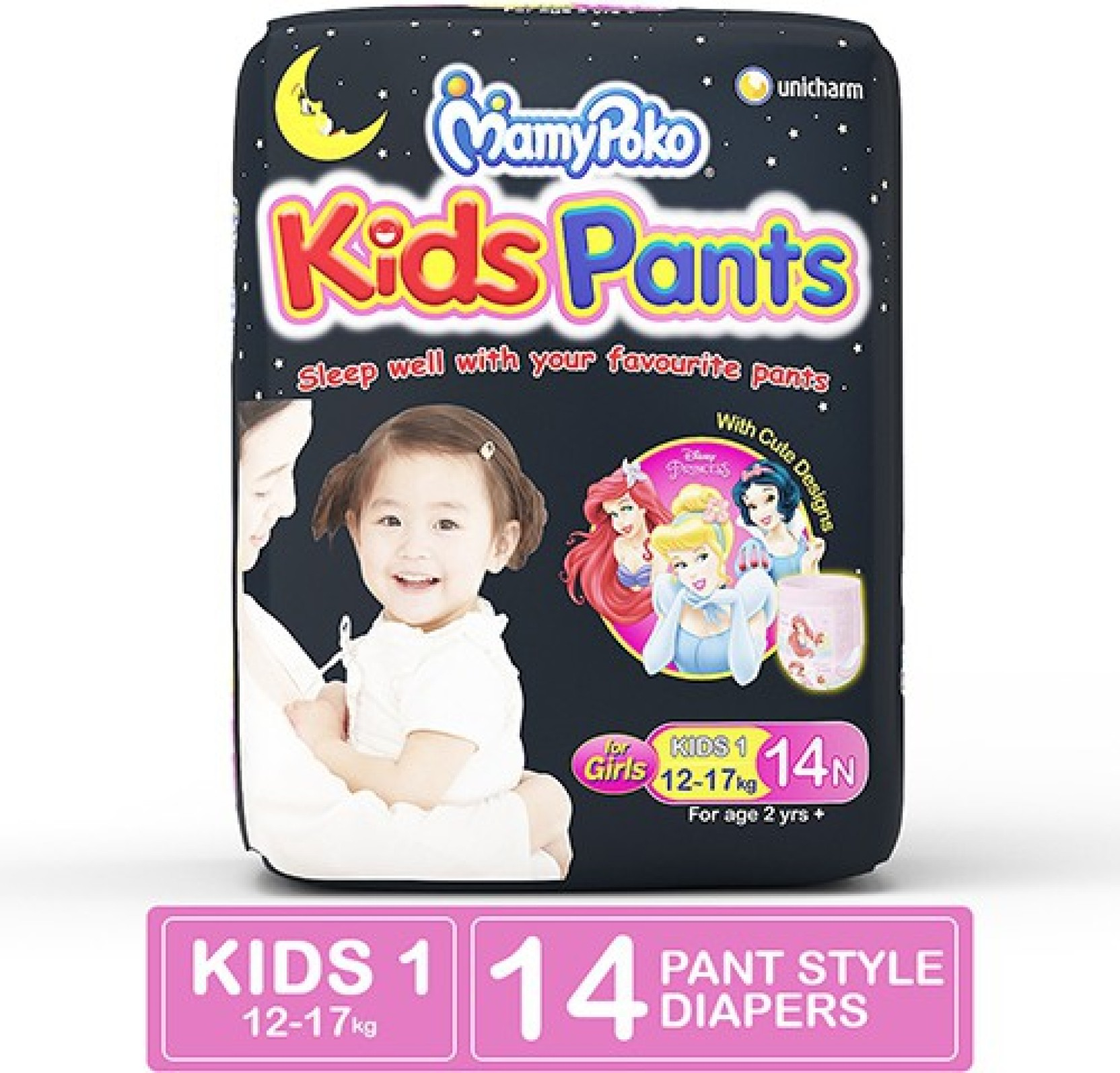 Mamypoko Kids Pants For Girls L Buy 14 Pant Diapers 28 Home