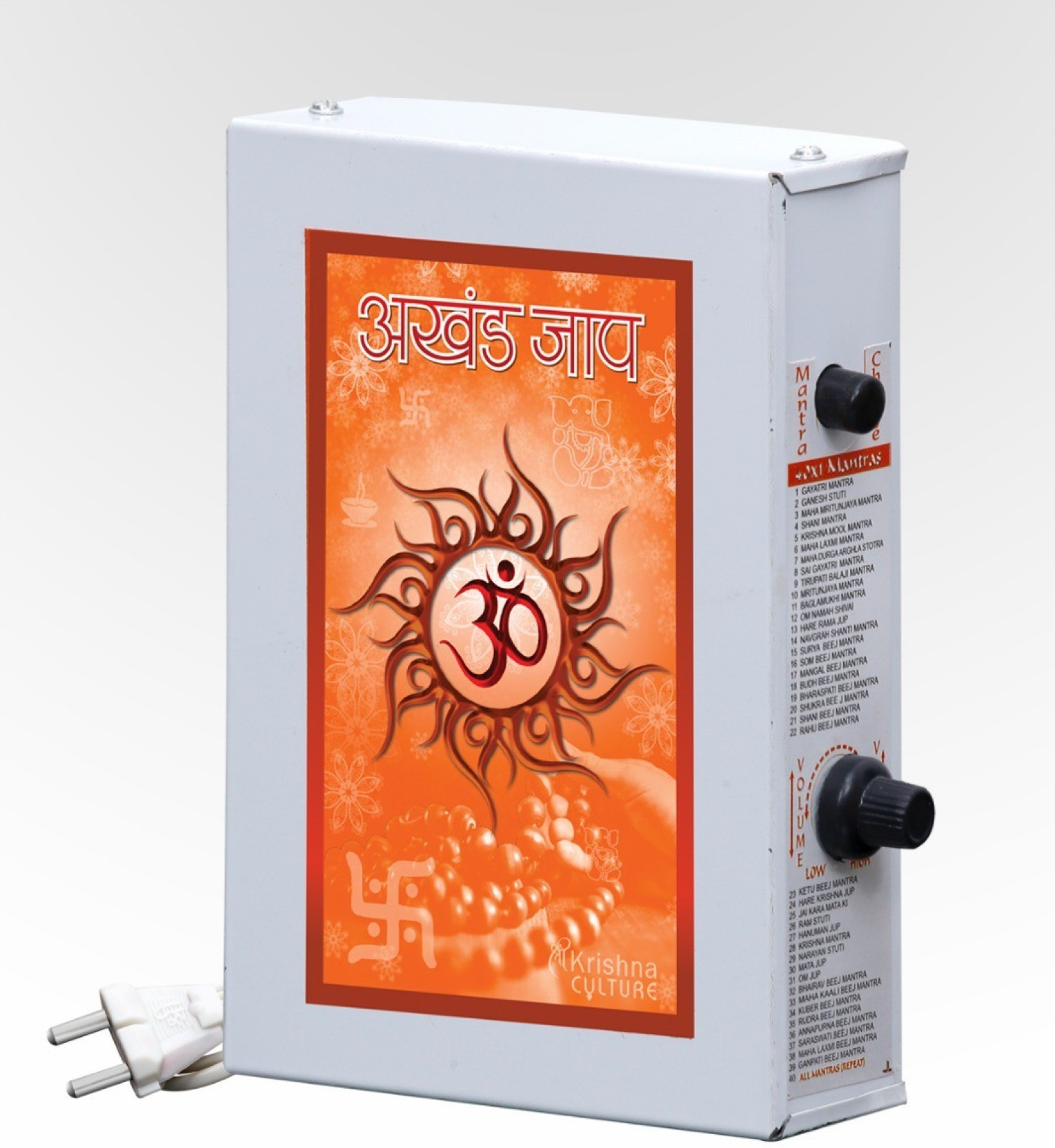Sri Krishna Culture 40 in 1 ( All in 1) Mantra Chanting Box