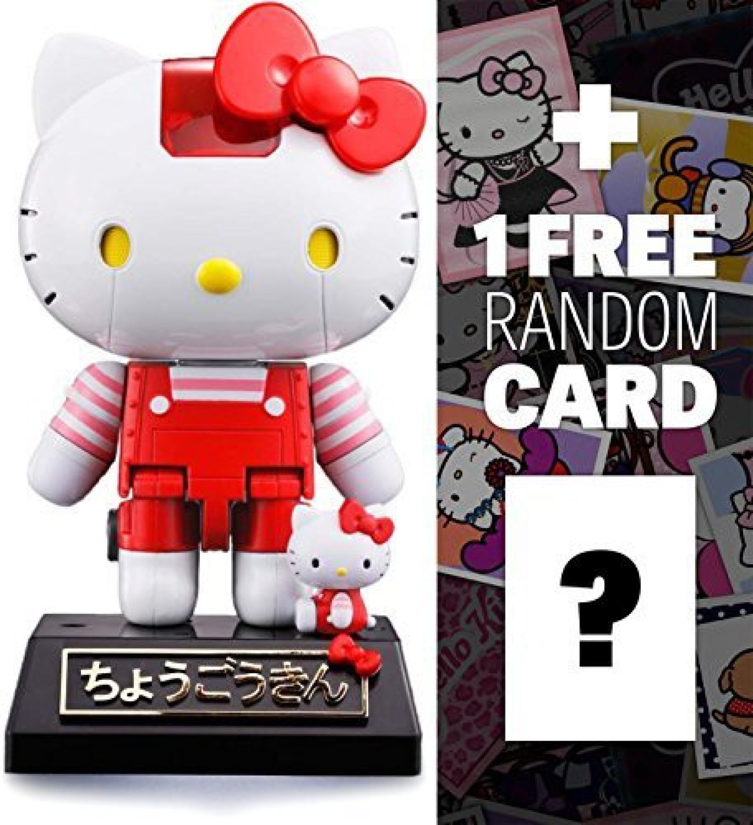ee22d791d Hello Kitty (Red Jumpsuit): Chogokin X Die-Cast Series + 1 Free. ON OFFER