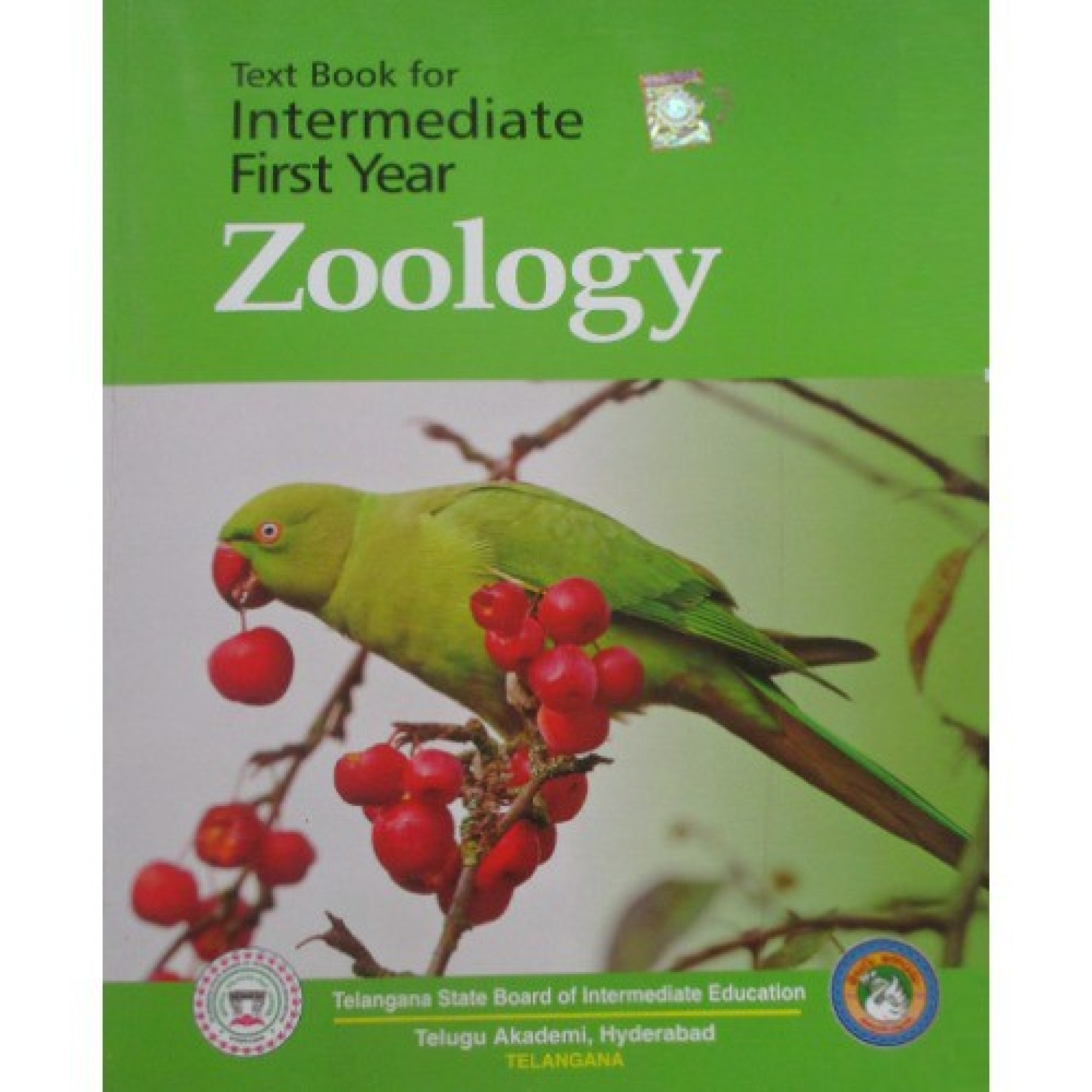 TEXT BOOK FOR INTERMEDIATE FIRST YEAR ZOOLOGY (E/M): Buy TEXT BOOK
