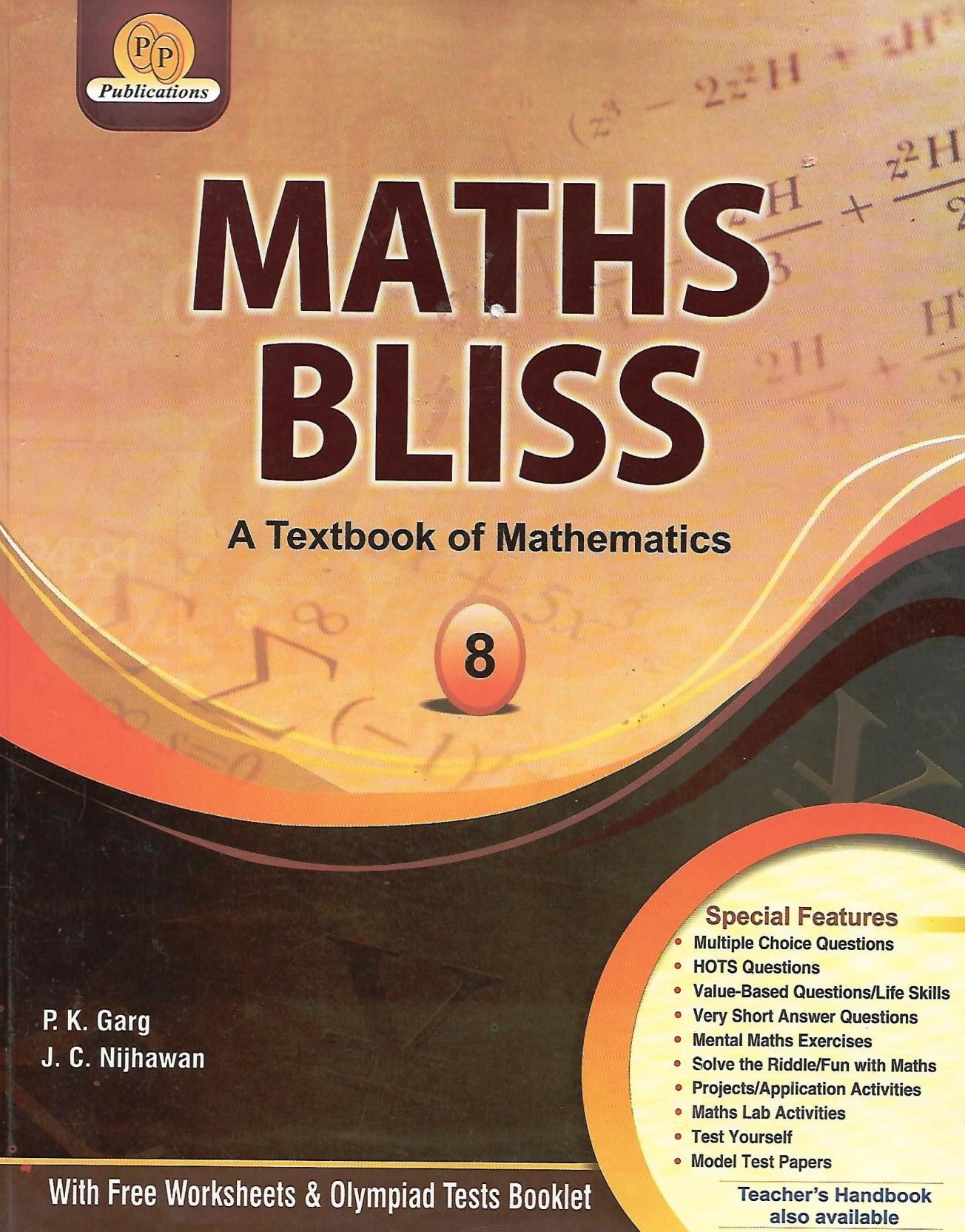 P P PUBLICATIONS MATHS BLISS (A TEXTBOOK OF MATHEMATICS