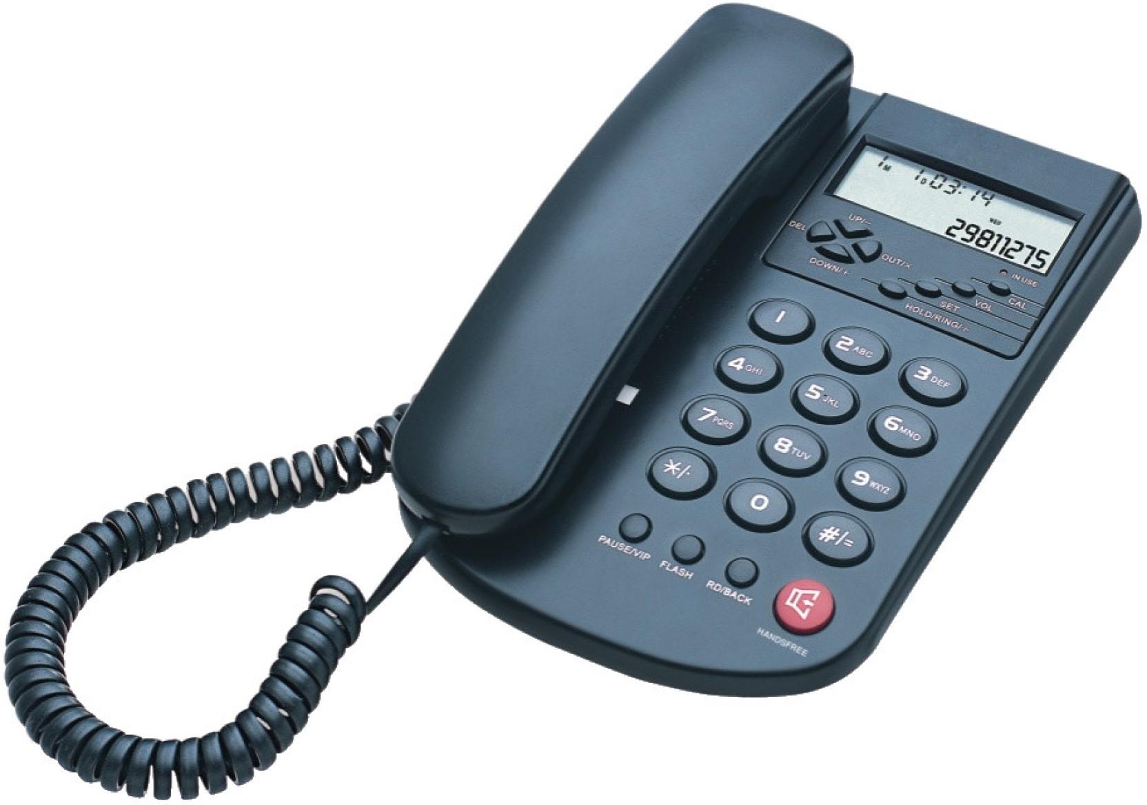 BEETEL LANDLINE PHONE M75 User's guide, Instructions ...