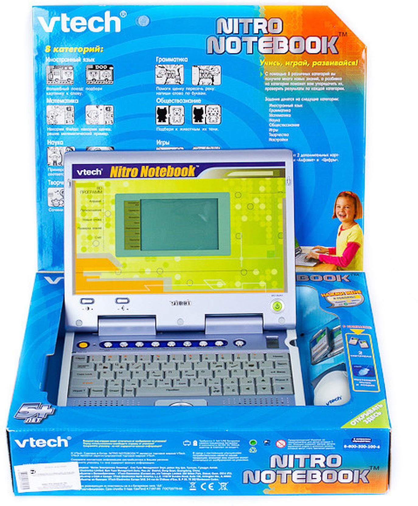 Wonderbaarlijk VTech Nitro Jr. Notebook Price in India - Buy VTech Nitro Jr EW-09