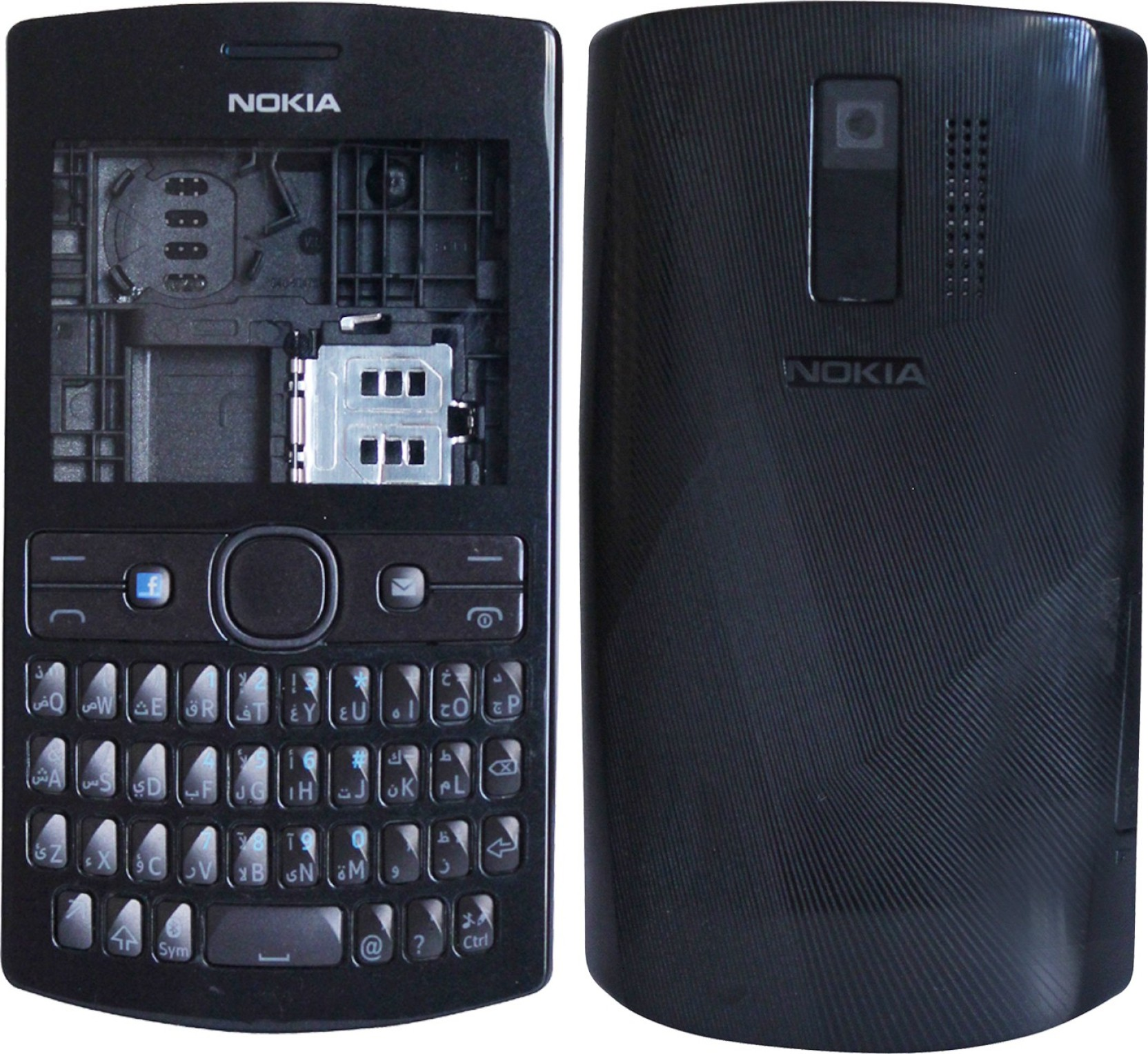 Emrse Nokia Asha 205 Replacement Body Housing Front Back Panel 501 Dual Sim Resmi Bright Red Share