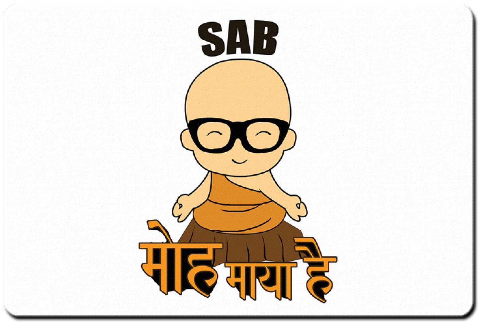 Bg Fanstore Rajnikant Vs Cid Sab Moh Maya Hai Mousepad