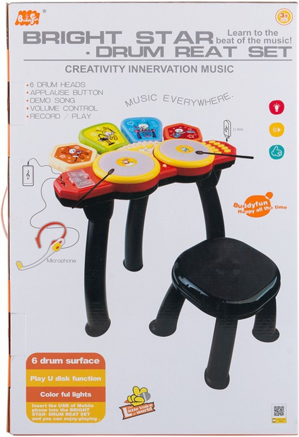 Venus-Planet of toys Large Electornic Drum Reat Set Wt Chair Mp3