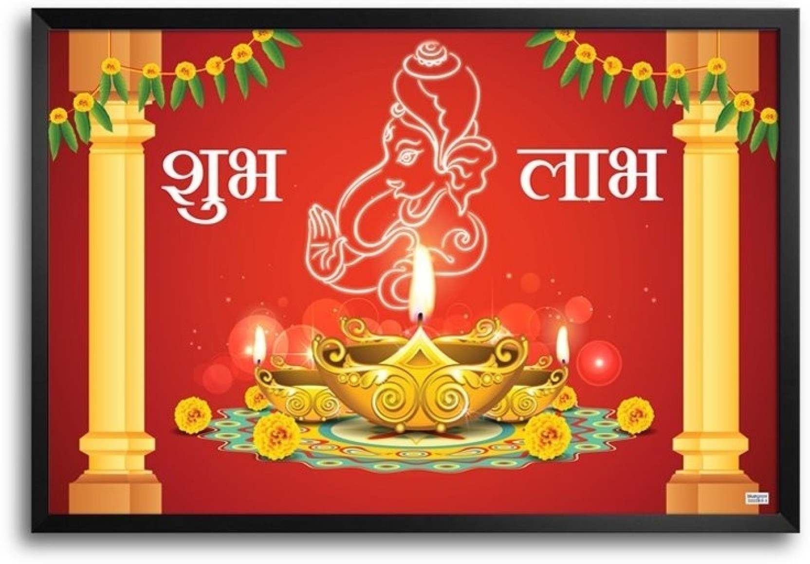 Best Diwali Greetings Paper Print Abstract Posters In India Buy