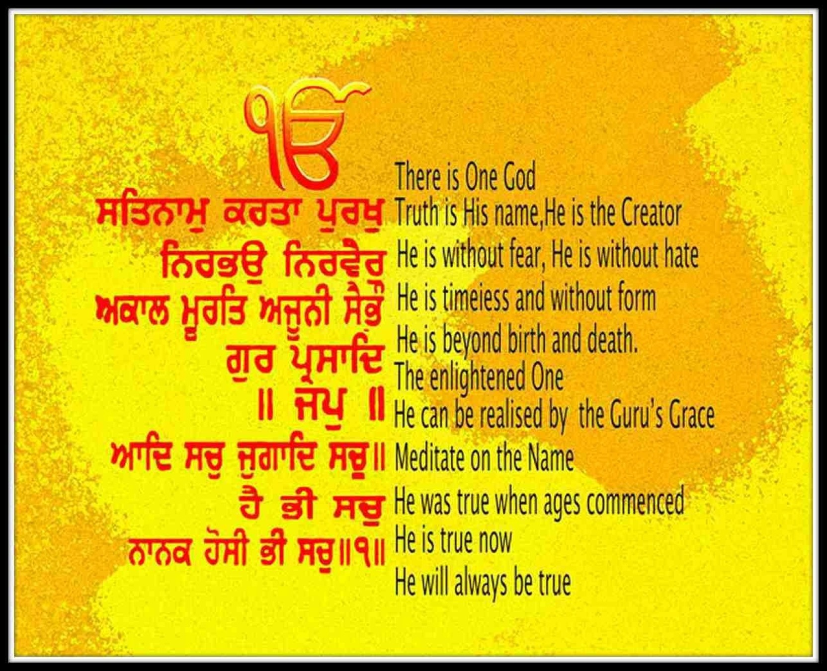 Mool mantra Canvas Art - Religious posters in India - Buy art, film ...