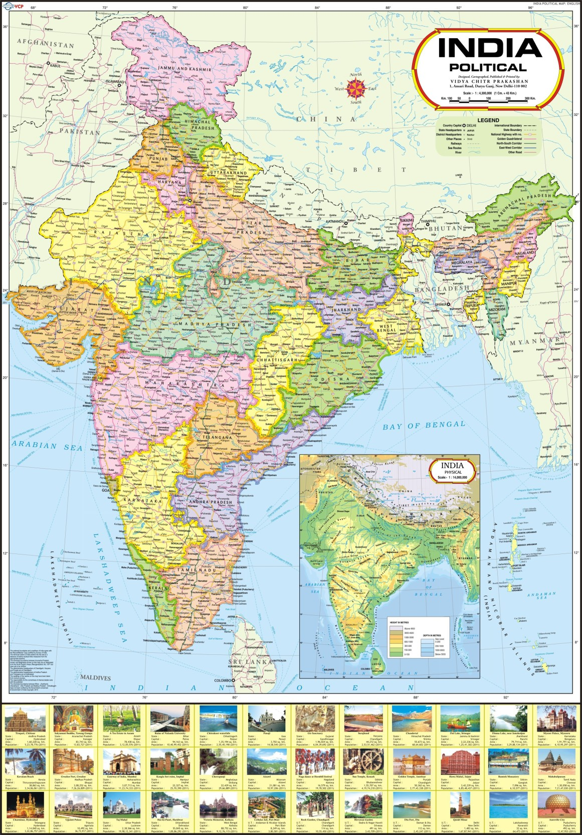 This is a photo of Divine Printable Map of India