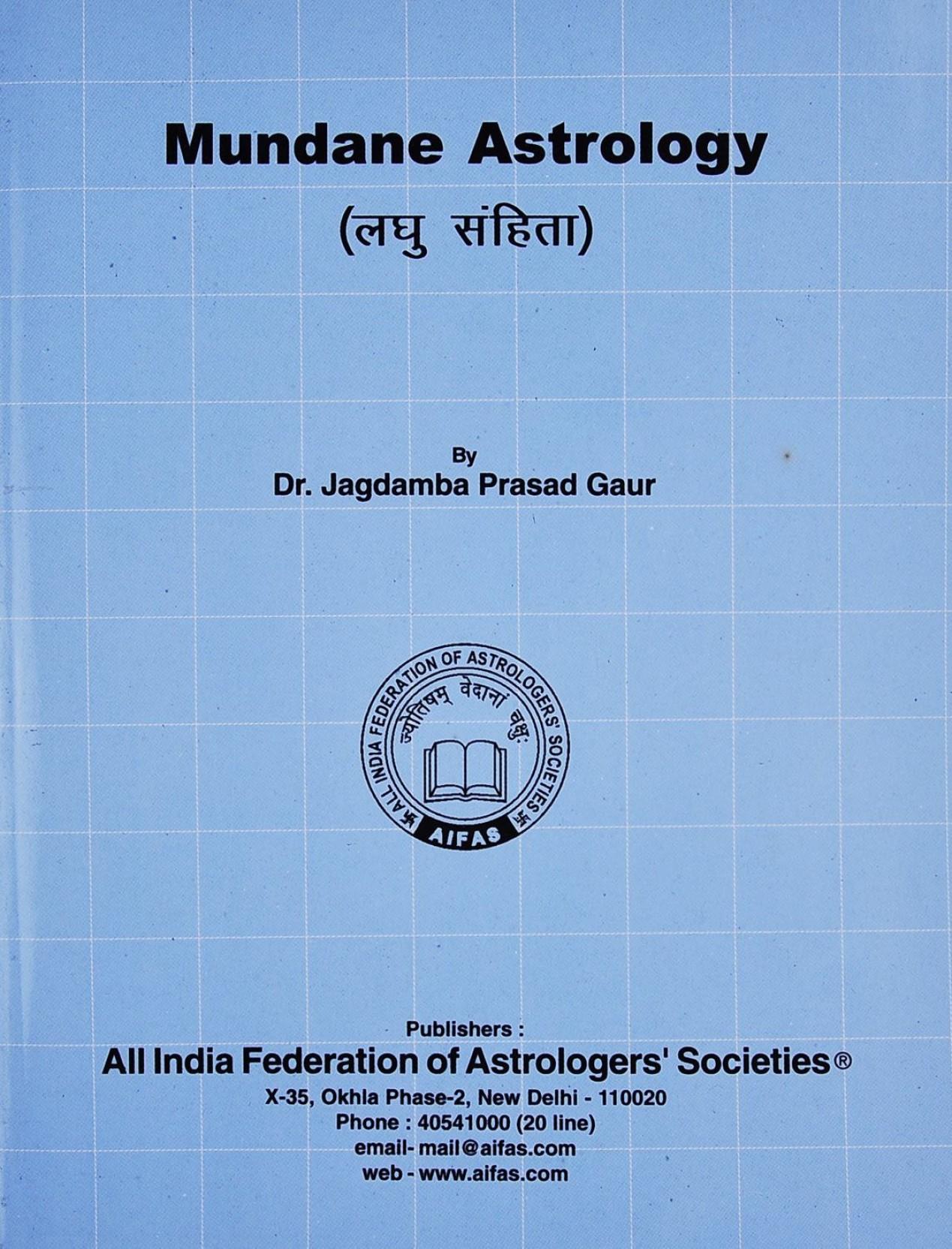 Mundane Astrology: Buy Mundane Astrology by Dr  Jagdamba Prashad