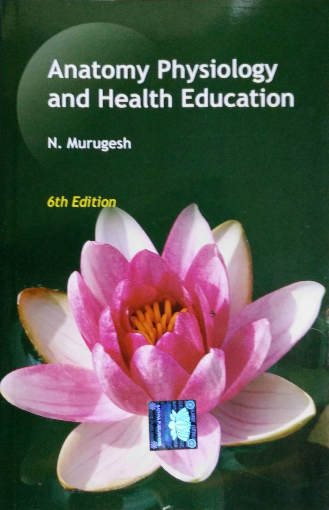 Anatomy Physiology And Health Education: Buy Anatomy Physiology And ...