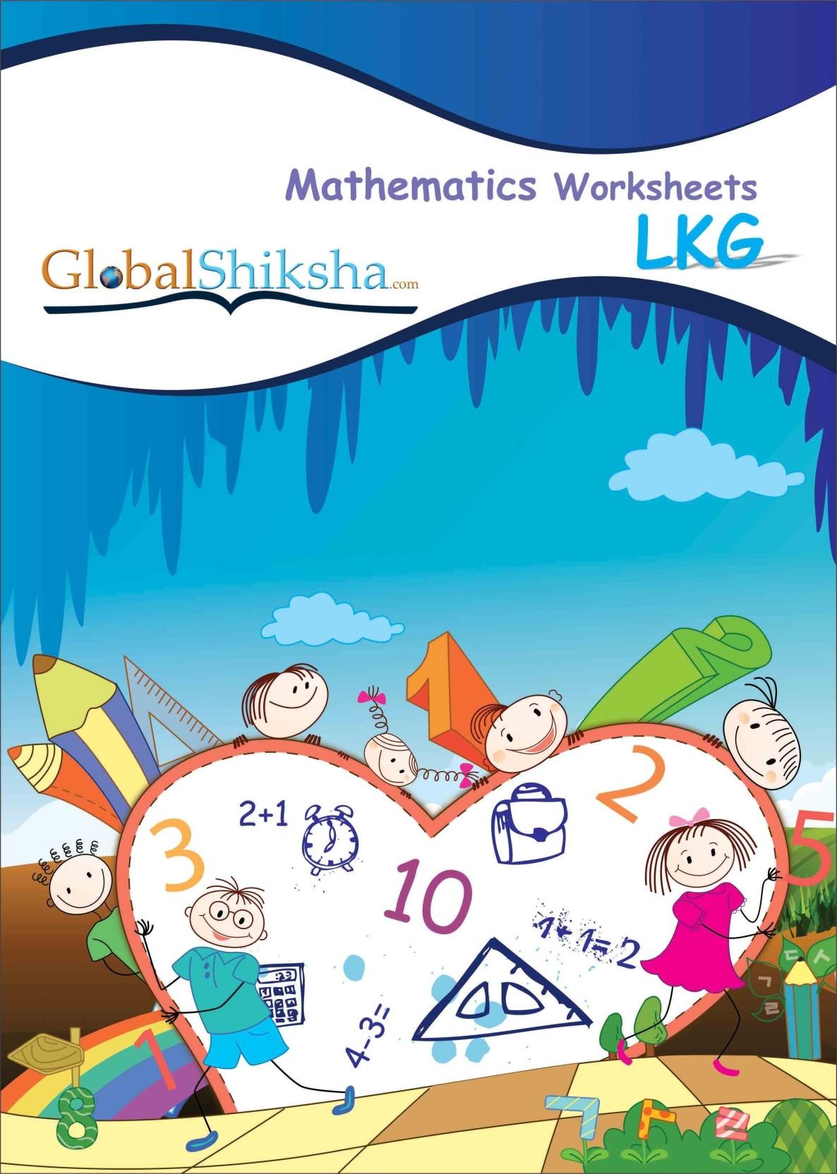 Worksheets For LKG - Maths: Buy Worksheets For LKG - Maths by Global ...