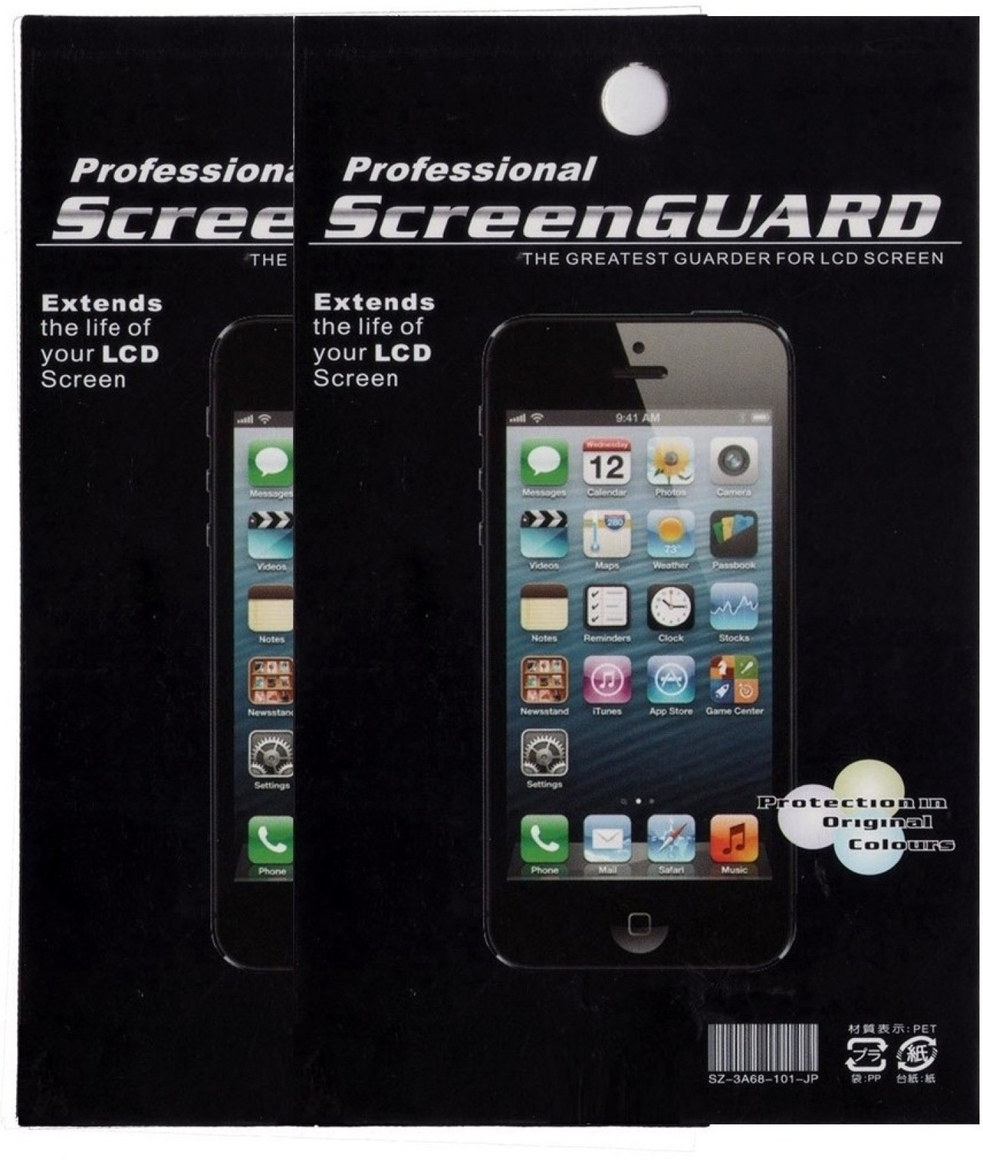 Professional Screen Guard for Samsung Music Duos S6012