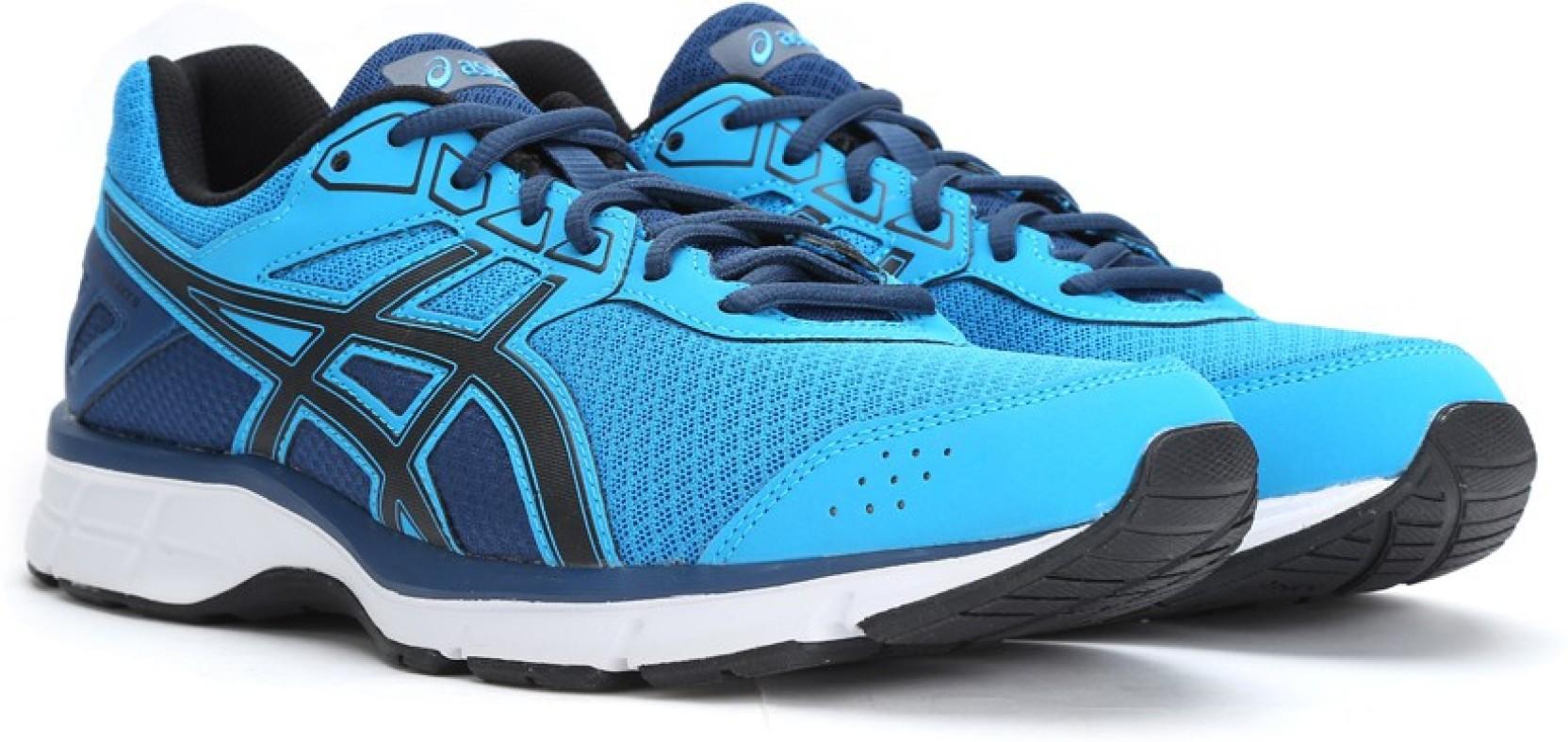 Asics GEL GALAXY 9 Running Shoes For Men