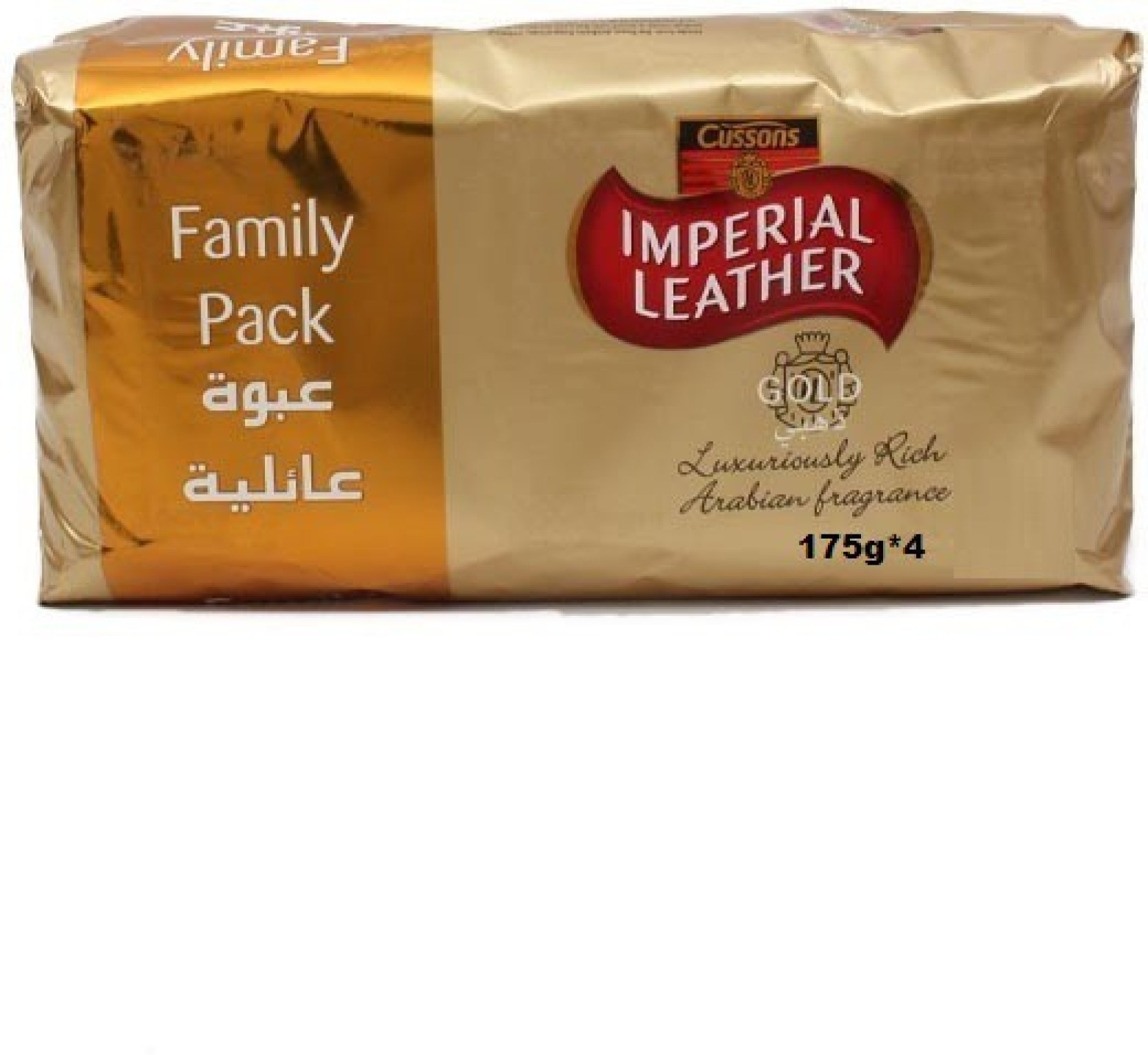 Imperial Leather Cussons Gold Luxuriously Rich With Arabianfragrane Body Soap Home