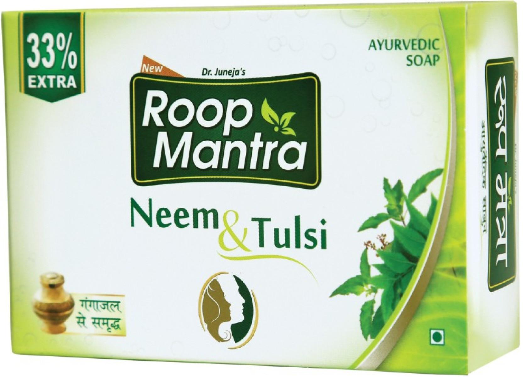 Roop Mantra Neem And Tulsi Ayurvedic Soap