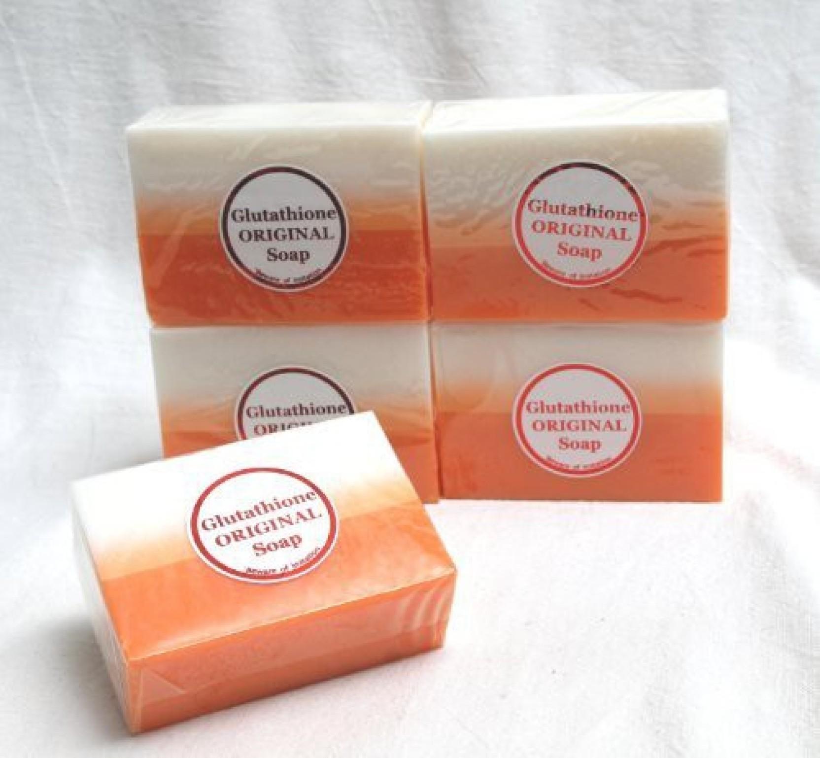 Dermaline Kojic Acid Glutathione Dual Whitening Bleaching Soap Buy Ready 2 White Whitener Body Lotion 150ml Add To Cart