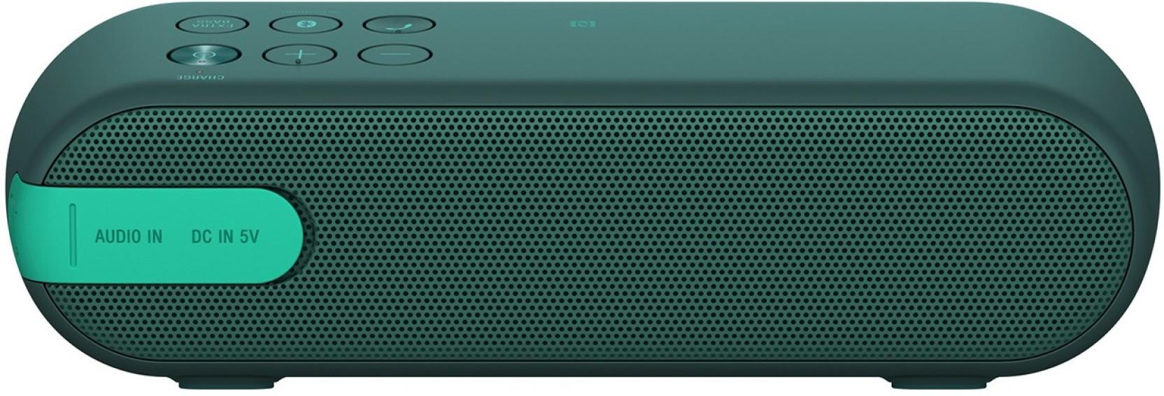 Sony SRS-XB2/GC 20 W Portable Bluetooth Speaker (Green, Stereo Channel)