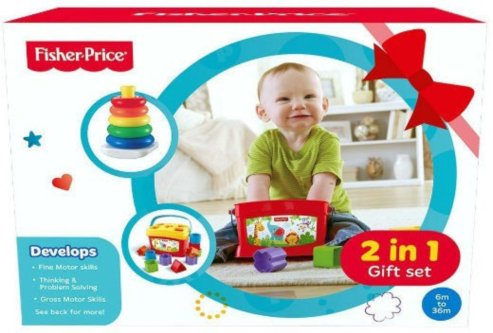 Baby Gift Set Flipkart : Fisher price in gift set with baby s first blocks