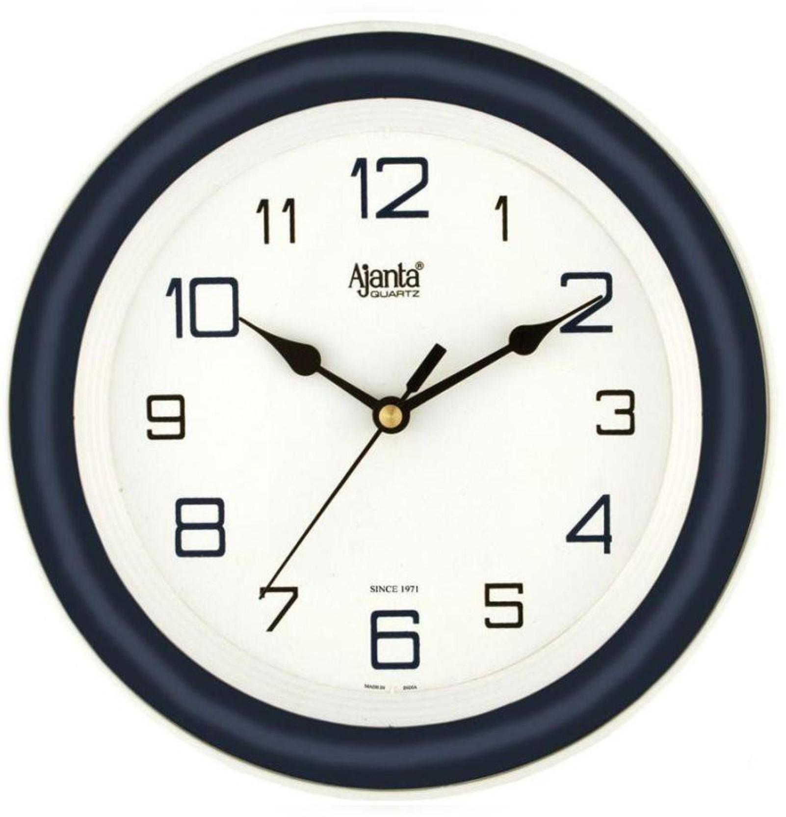 Ajanta analog wall clock price in india buy ajanta analog wall ajanta analog wall clock on offer amipublicfo Images