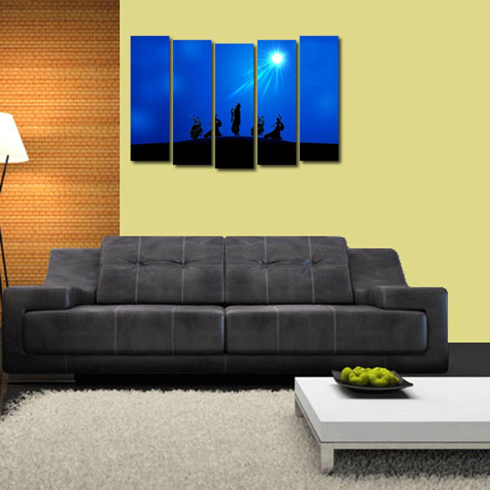 999 Store Multiple Frames Printed Shri Krishna like Modern Wall Art ...