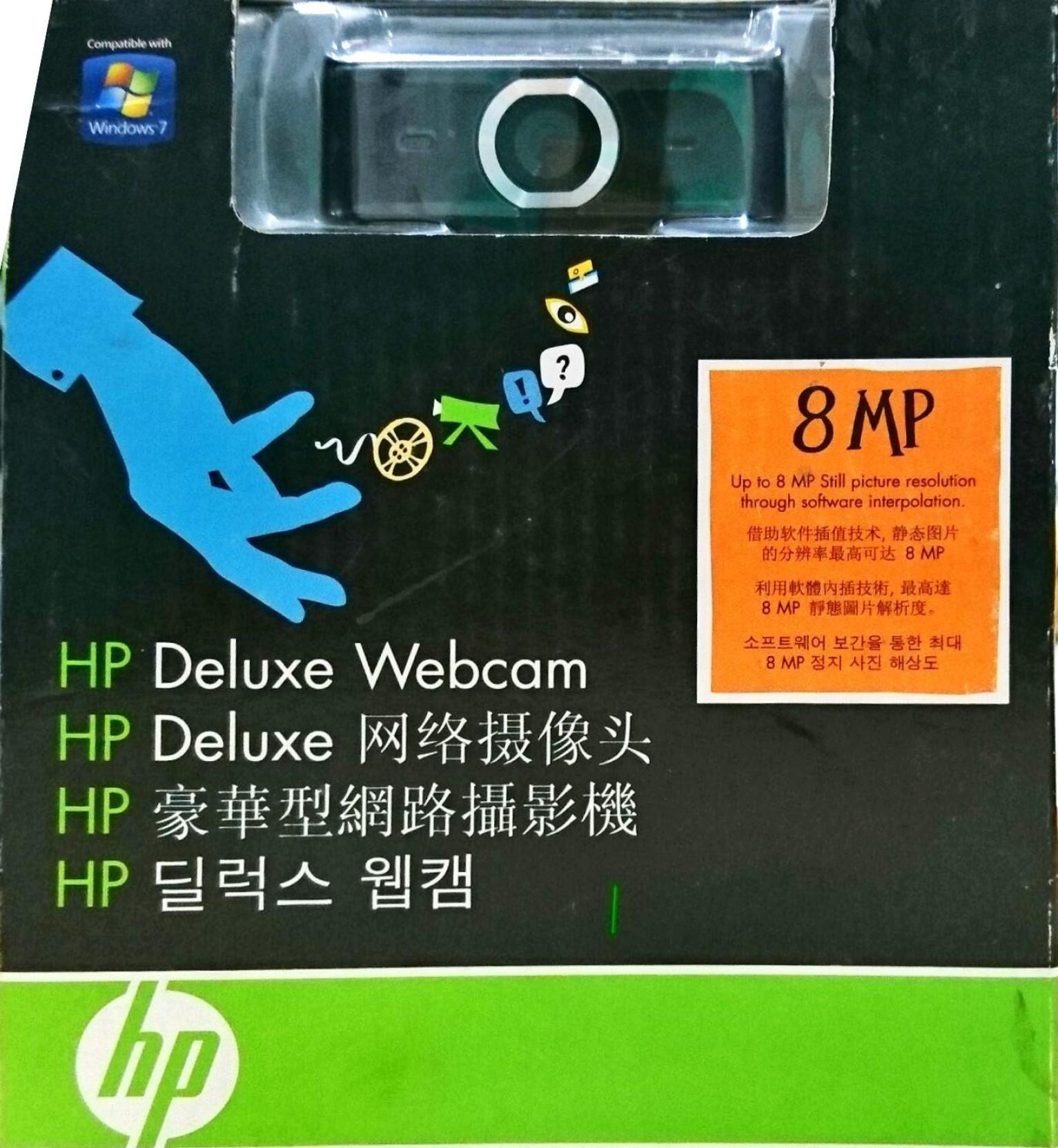 HP KQ246AA DRIVER