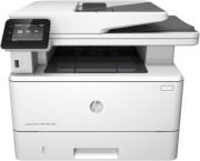 HP All in One Printers - Buy Hp Multi-function Printers