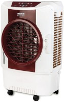 Usha Maxx Air - CD504 Desert Air Cooler(Multicolor, 50 Litres) - Price 11549 21 % Off