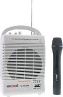 5 CORE 117 USB Portable Amplifier 100 W AV Power Receiver(White)