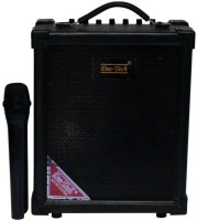 Dee Tech Cube 40-M 40 W AV Power Receiver(Black)