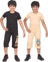 Dongli Kids Nightwear Boys Cotton(Multicolor)