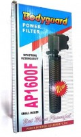 Body Guard Power Aquarium Filter(Mechanical Filtration for Salt Water and Fresh Water)