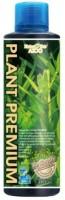 Azoo Plant Premium |120ml |NG11801 Aquatic Plant Fertilizer(120 ml)