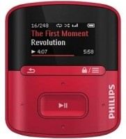 PHILIPS GoGear 64 GB MP3 Player(Red, 1 Display)