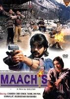 Maachis(DVD Hindi)