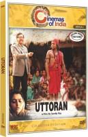 Uttoran(DVD Bengali)