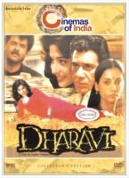 Dharavi(DVD Hindi)