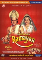 Sampoorn Ramayan Complete(DVD Hindi)