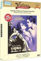 Naujawan(DVD Hindi)