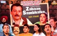 Zabaan Sambhalke Complete(DVD Hindi)