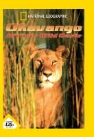 Okavango: Africas Wild Oasis Complete(DVD English)