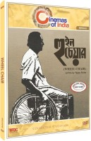 Wheel Chair(DVD Bengali)