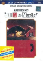 Dial M For Murder(DVD English)