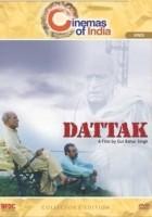 Dattak(DVD Hindi)