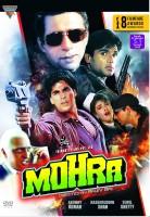 Mohra(DVD Hindi)
