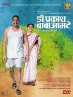 Dr. Prakash Baba Amte - The Real Hero(DVD Marathi)