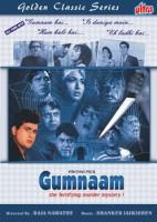 Gumnaam(DVD Hindi)