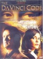 Da Vinci Code(DVD English)